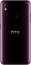 HTC Wildfire E1 pictures