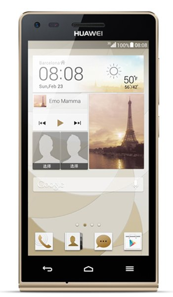 Huawei Ascend G6 Specs Review Release Date Phonesdata