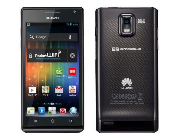 Huawei Ascend P1S in First Test