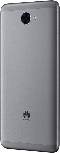 Huawei Y7 specs, review, release date - PhonesData