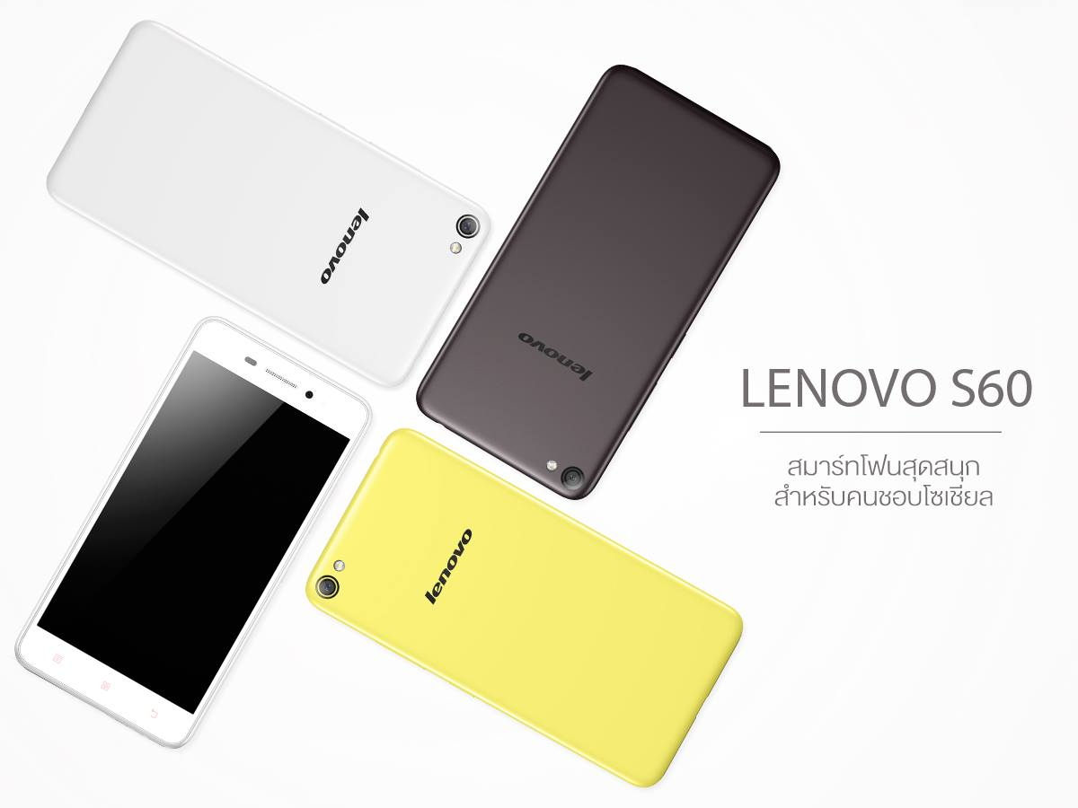 Lenovo S60 Specs Review Release Date Phonesdata Smartphone S90 5 Inch Display Quad Core Android Kitkat Pictures