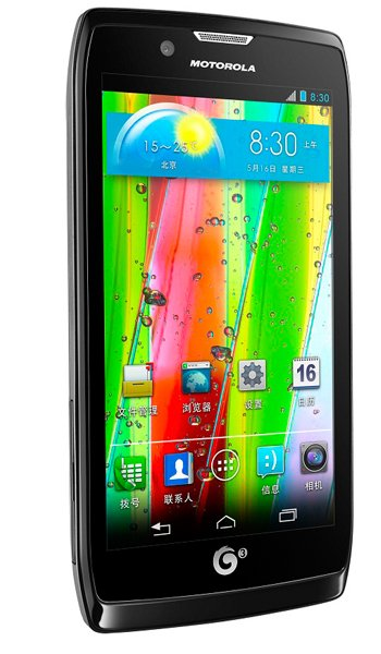 Motorola RAZR V MT887 Specs, review, opinions, comparisons