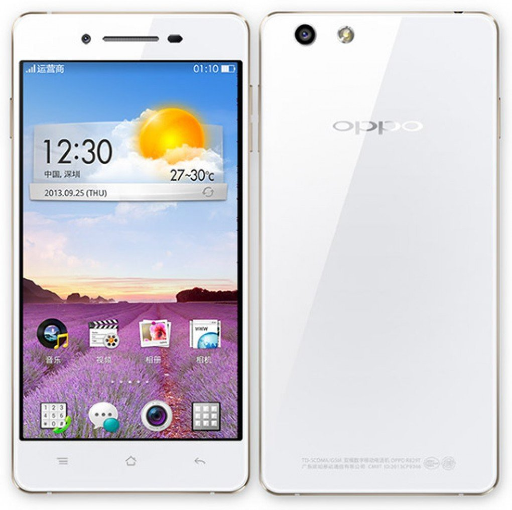 Oppo R1S specs, review, release date - PhonesData