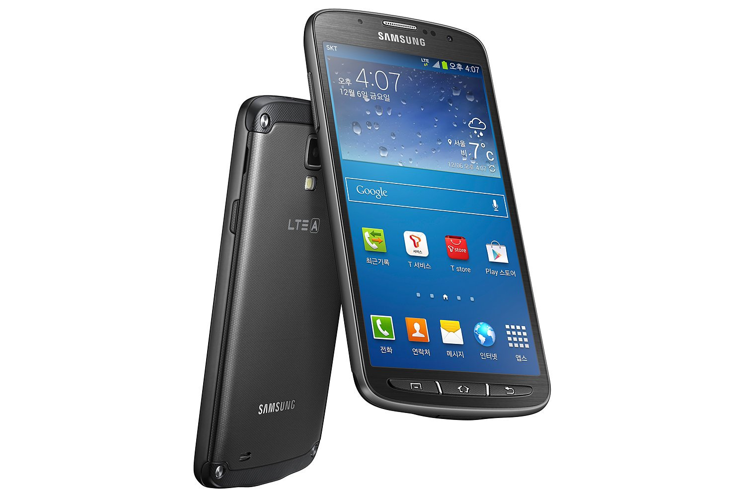 Samsung Galaxy S4 Active LTE-A specs, review, release date ...