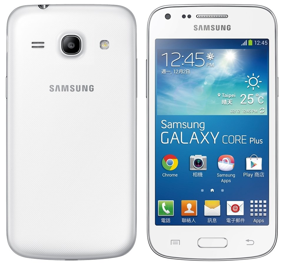 samsung galaxy star 2 - photo #17