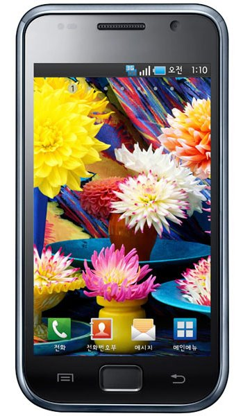 Samsung M110S Galaxy S Specs, review, opinions, comparisons