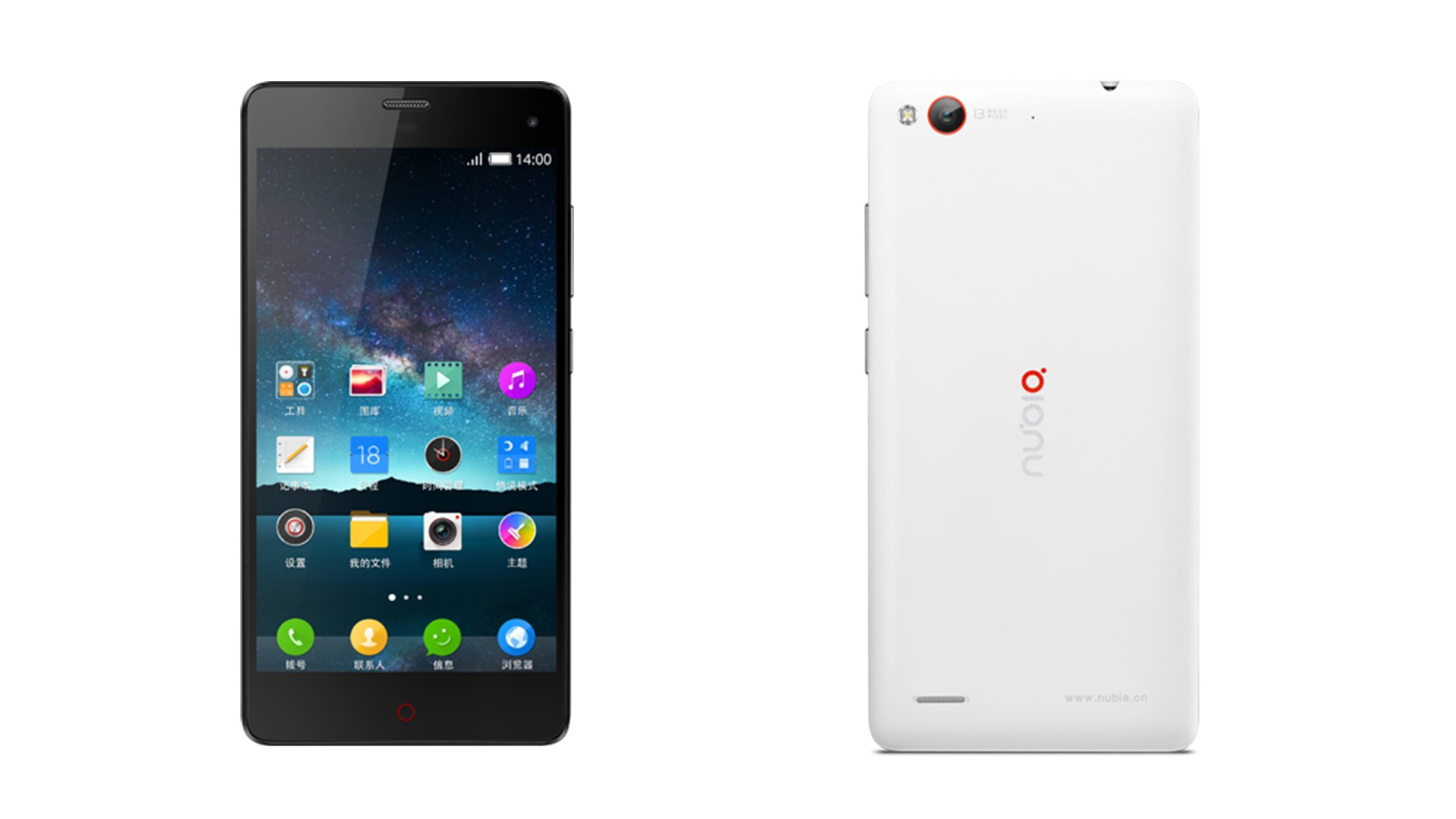 out zte nubia z7 antutu video playback, smooth
