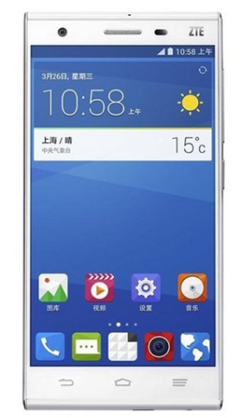 seems have zte star 2 specs only service
